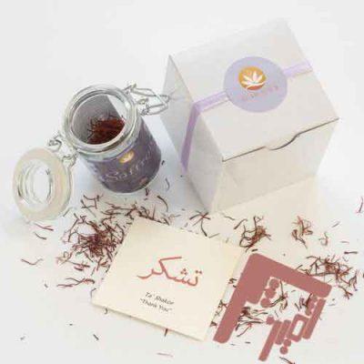 خرید جعبه برای بسته بندی زعفران