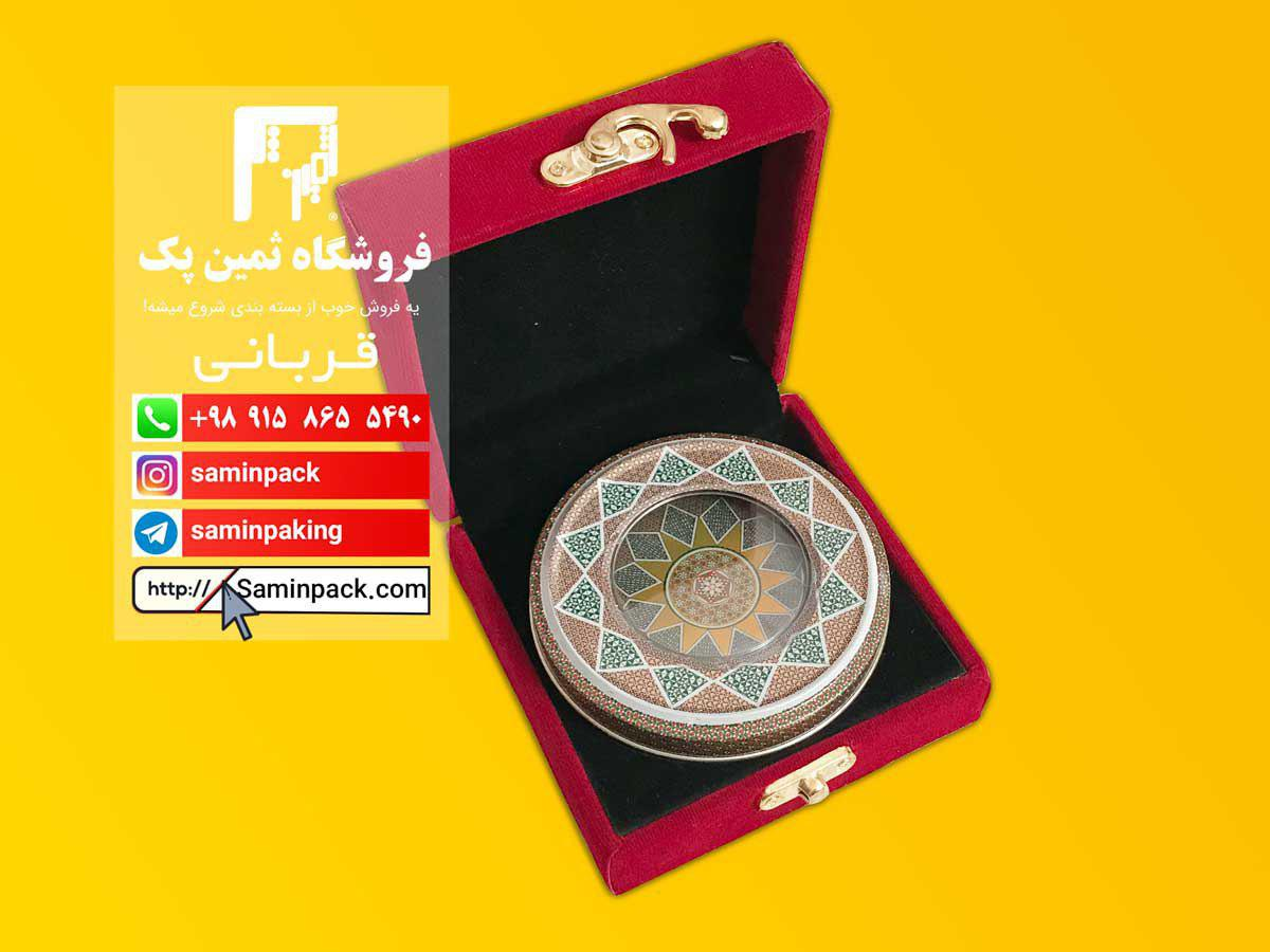 خرید اینترنتی پک کادویی زعفران