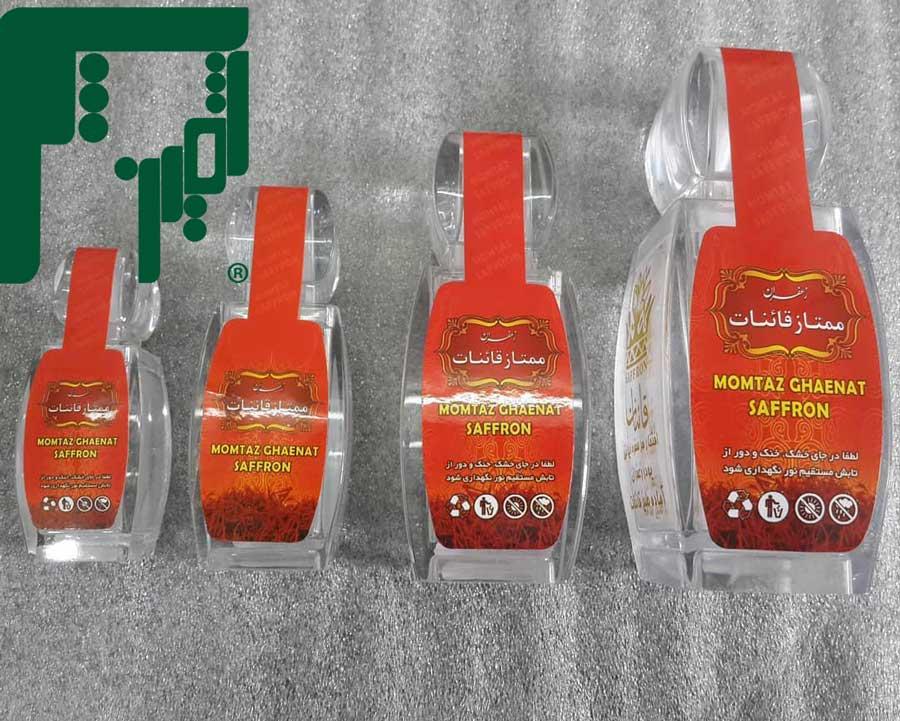 تولیدکننده ظروف بسته بندی زعفران