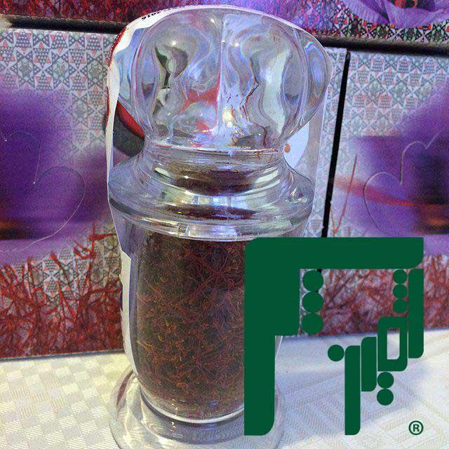 خرید اینترنتی ظروف زعفران