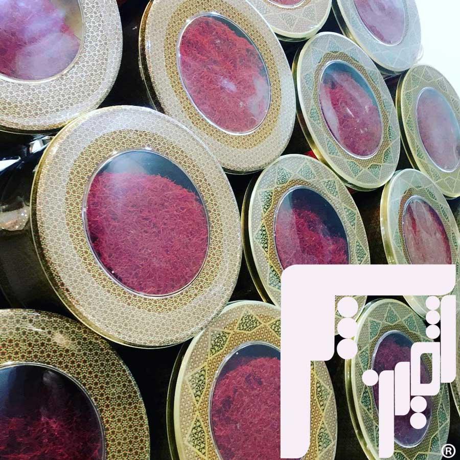 قیمت ظروف خاتم زعفران