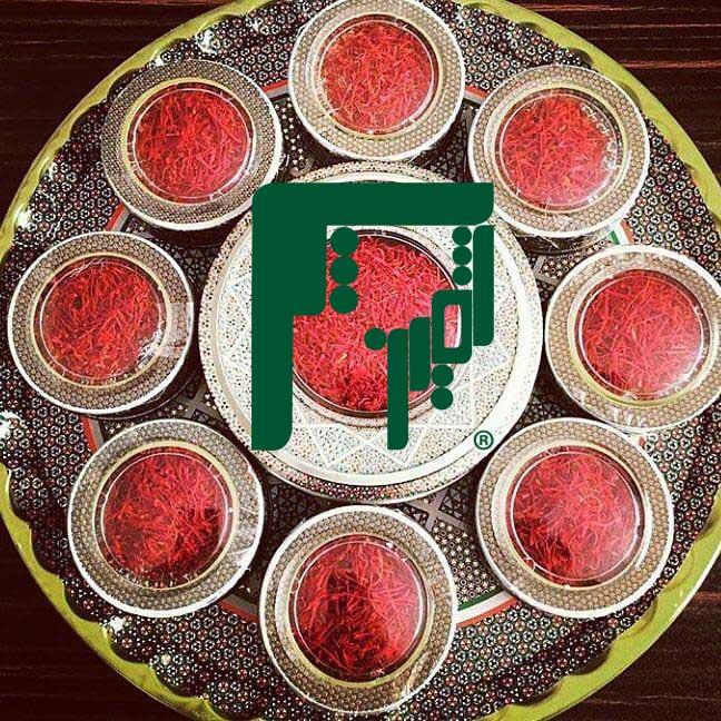 فروش ظروف بسته بندی زعفران در تهران